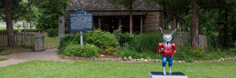 Uncle Remus Museum